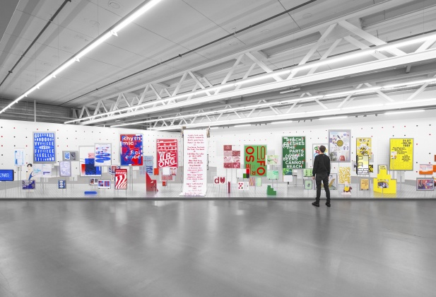 Exposition «ECAL Graphic Design» in China 3276