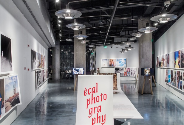 Exhibition «ECAL Photography» in Shanghai 2239