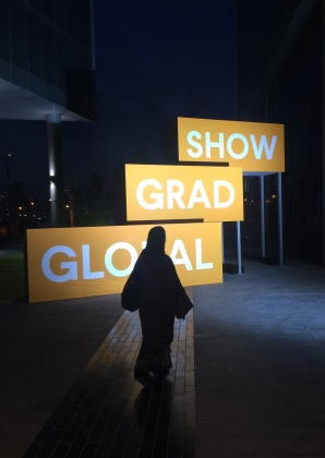 ECAL at Global Grad Show Dubai 3281