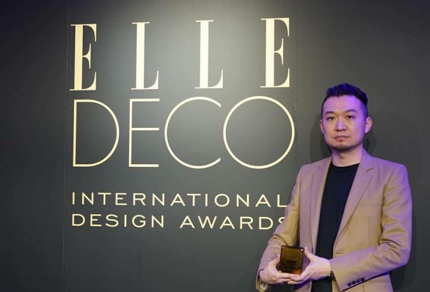 ELLE DECOR Japan Young Japanese Design Talent 3118