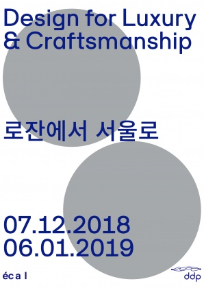 "Exhibition ""Design for Luxury & Craftsmanship""